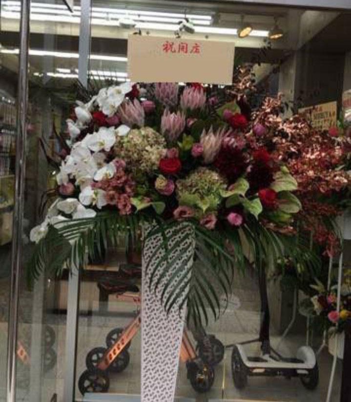 豪華公演開店特注オーダーメイドスタンド花(スペシャル)